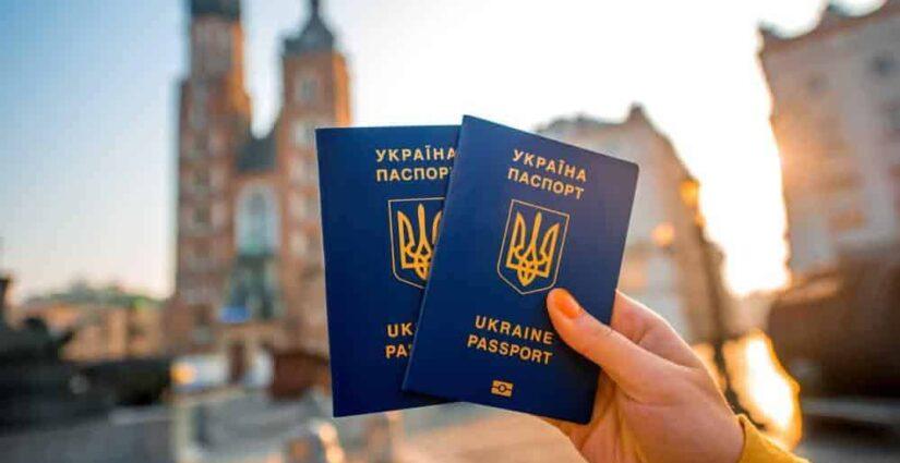 загранпаспорт украины от прописка.com.ua, фото